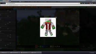 видео Как сделать 3D картинку майнкрафт в Cinema 4D