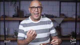طريقة عمل أرز الصيادية مع الفنان أشرف عبد الباقي - مطبخ مصر 🍛