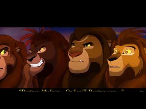 Стража льва львиная гвардия мультфильм