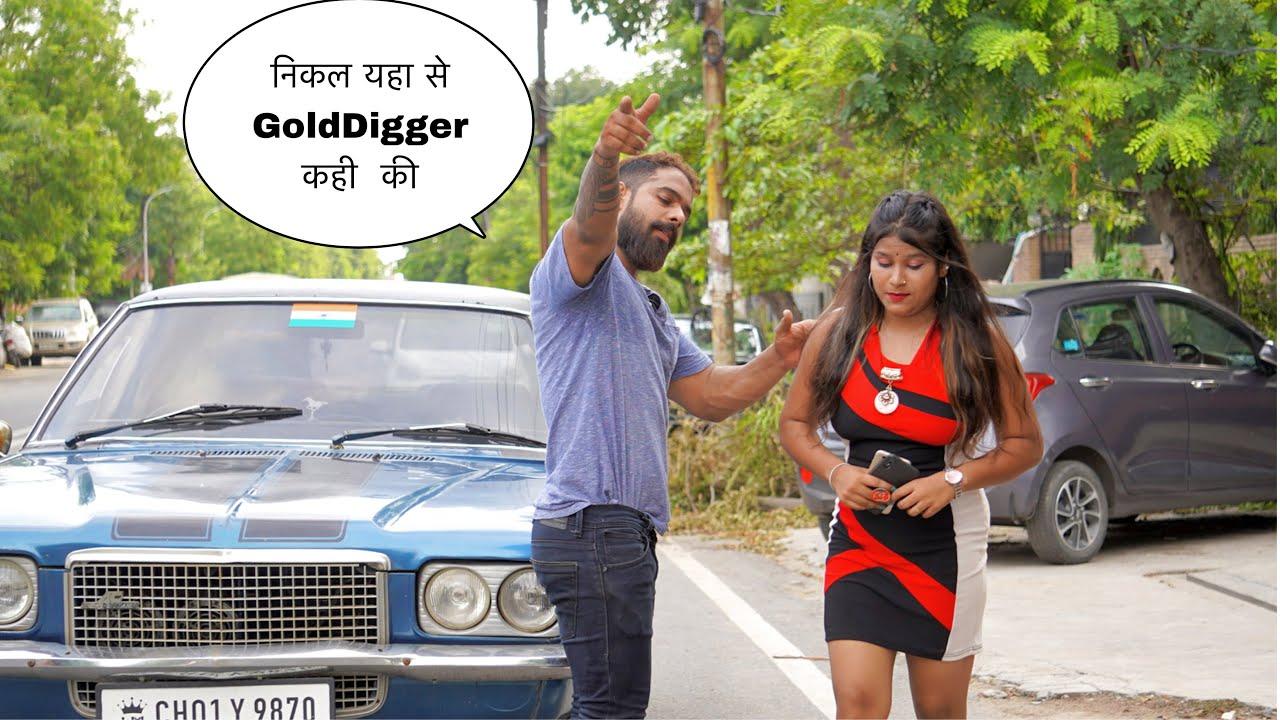 Is she a gold digger 🤑 ?    Aadi Nagar