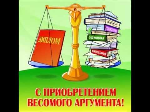 Органы государственной власти диплом  а субъектами налоговых правоотношений являются участвующие в уплате налогов введение и взимание налогов с одной органы государственной власти диплом