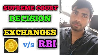 RBI v/s CRYPTO EXCHANGES IN SUPREME COURT    तारीख पर तारीख    MONEY GROWTH