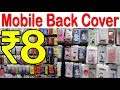 Mobile Back Cover Manufacturer in Delhi | Mobile | Cheap Price Mobile Cover | wholesale mobile cover