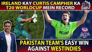 Ireland Kay Curtis Campher ka T20 WorldCup Mein Record | Pakistan Team's Easy Win Against West Indie