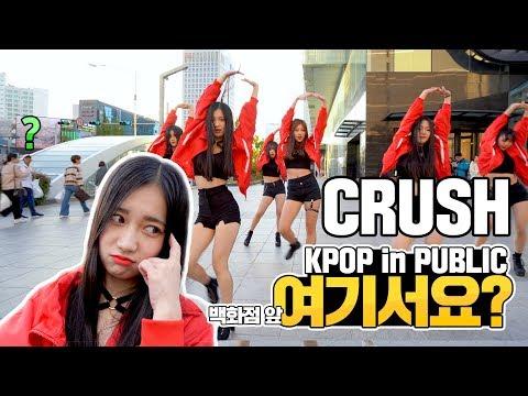 [여기서요?] 위키미키 Weki Meki - CRUSH | 커버댄스 DANCE COVER | KPOP IN PUBLIC @백화점앞