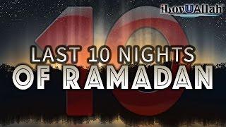 Last 10 Nights Of Ramadan | Beautiful Hadith