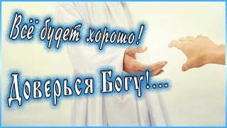 ✞ Тайны Божии. Радость милостыне... - архимандрит Андреас Конанос