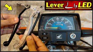 LED Light Clutch And Brake Lever For Bike / Honda CD 70 LED Levers Installation |Study Of Bikes|