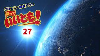明日使える写真機材的トリビア第27回:Yashica 二眼レフ・PENTAX MV-1・CarlZeiss 50mm F2.8 のご紹介【ブロみし】
