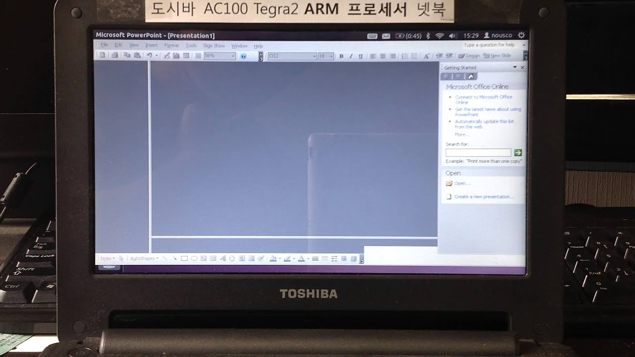 Running x86 MS Powerpoint in Linux on ARM processor  (qemu + wine)