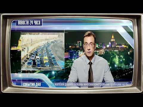 Новости России. Срочные новости спорта России и мира - Бобикусих Ру.