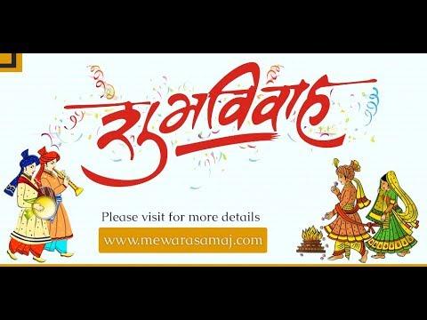 Mewara Kalal Samaj | Samuhik Vivah Video | Sojat City - 12 November 2017 | मेवाड़ा कलाल समाज । Video