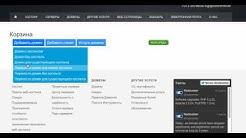 Хостинг radicenter.ee (netpoint.ee): обзор услуг и качества