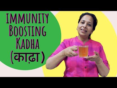 Immunity booster Kadha during Coronavirus | इम्युनिटी बढ़ाने वाला काढ़ा | Healthy drink during COVID
