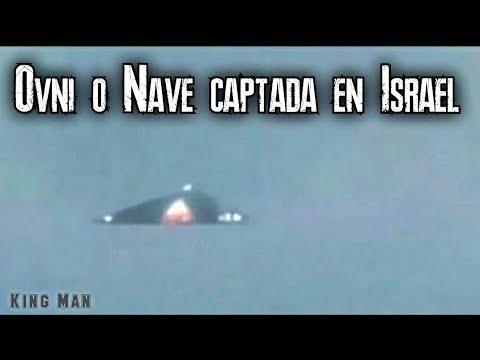 Extraña Nave grabada en Israel, objeto volador no identificado