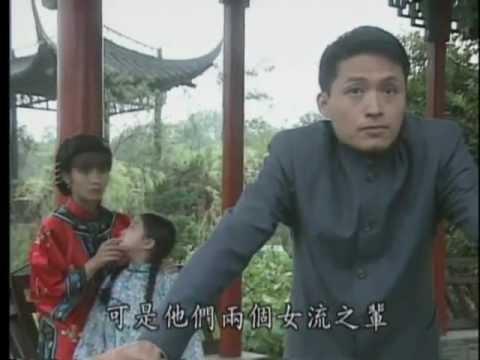 青青河边草 ep 2 qing qing he bian cao ep 2