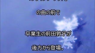 """AKB48高橋みなみ 紅白で、号泣""""ラストステージ"""" 「フライング・ゲット」..."""