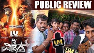 #TheVillain Movie Public Review | Sudeep The Villain | ShivarajKumar The Villain| The Villain Review