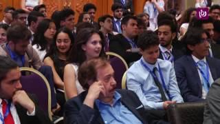 المؤتمر الشبابي الخامس بعنوان النموذج الأردني للأمم المتحدة