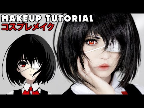 ☆ Mei Misaki Cosplay Makeup Tutorial Another アナザー   コスプレメイク ☆