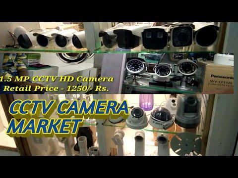 CCTV CAMERA MARKET  !!
