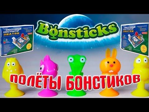 NikitA (Никита) - украинская девичья группа, поражающая...