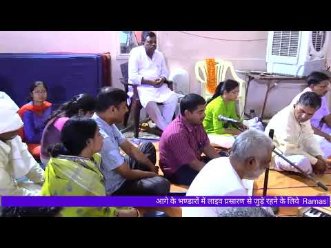 Ramashram Satsang Mathura... Ambikapur Satsang 2019... 3rd Sitting