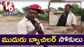 Bithiri Sathi Dressed As Young Man, Funny Conversation With Savitri | Teenmaar News | V6 News