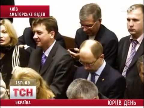 Юрия Луценко доставили в столичный апелляционный суд