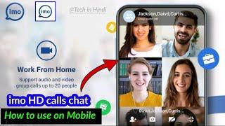 How to use imo app on mobile/imo HD calls,chat,status/imo sign up,use,group create kaise kare 2021. screenshot 4