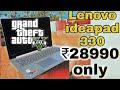 Lenovo Ideapad 330-15ARR youtube review thumbnail