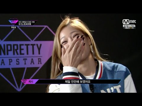 (ENGSUB) Unpretty Rapstar E01 - Jessi Farted on Set
