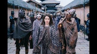 Царство - Фильм 2019