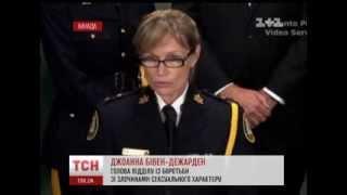 Українські діти опинилися в центрі міжнародного секс-скандалу