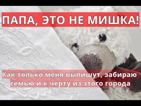 Артём Артёмов   Не мишка (ужасы)