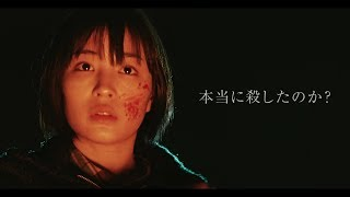 是枝裕和監督の最新作『三度目の殺人』予告編。『そして父になる』から4...