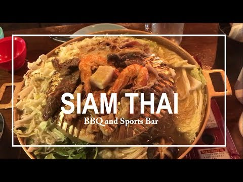 Siam Thai BBQ & Sports Bar – BBQ set