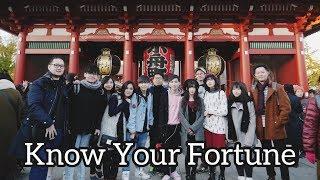 Small Fortune (Tokyo Trip) Tokyo Skytree - Senso-Ji Temple - Shibuya