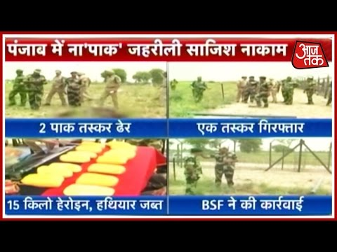 BSF Kills 2 Pakistani Intruders, 15 Packets Of Heroin Worth Rs.75 Crore Seized