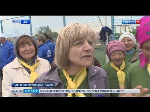 В Ленинск Кузнецком районе прошла спартакиада