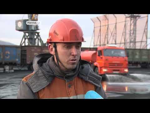 Находкинский торговый порт показал журналистам пылезащитную инфраструктуру
