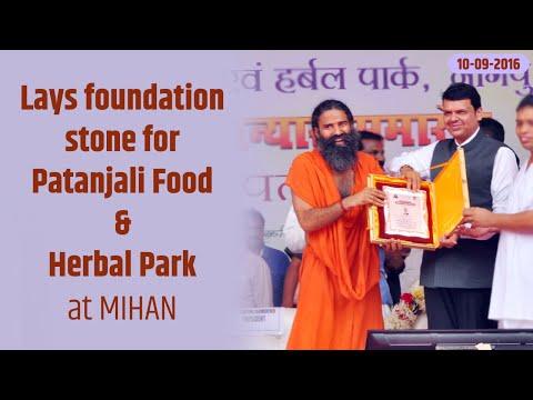 CM Devendra Fadnavis lays foundation stone for Patanjali Food & Herbal Park at MIHAN, Nagpur