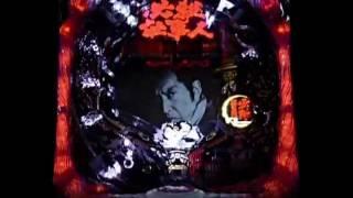 京楽さんのオフィシャルページ http://www.kyoraku.co.jp/product_site/...