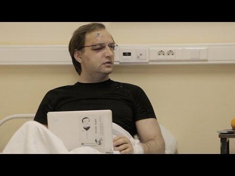 Журналист Евгений Куракин жестоко избит неизвестными