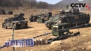 [中国新闻] 美韩下周举行第四轮军费分摊谈判 | CCTV中文国际