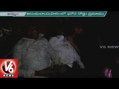 Road Accident In Khammam District | Auto Falls Into Well | 4 Dead | V6 News