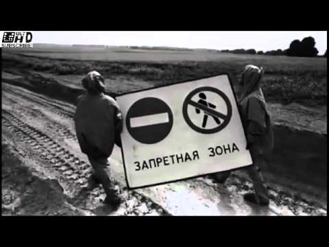 Chernobyl After The Nuclear Explosion - Full Documentary