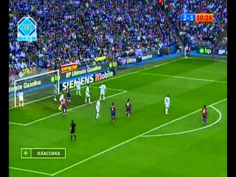 La Liga 2004-05: Real Madrid x Barcelona - 1º Half