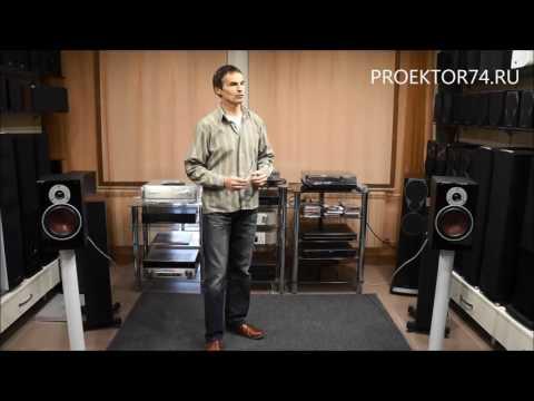 Прослушивание акустических систем Dali Zensor 3, Magnat MS 1002 и KEF LS50 с усилителем Marantz 5005
