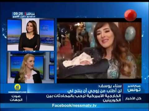 Sbeh Elkhir Le Mag Du Mercredi 10 Janvier 2018